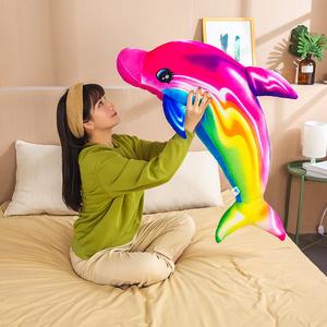 彩虹海豚毛绒玩具海豚公仔布娃娃玩偶创意礼物海洋睡觉抱枕靠垫