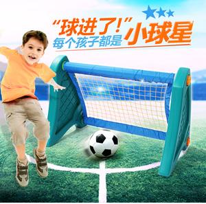 儿童户外操场玩具幼儿园体育用品塑料足球门小型足球架折叠球门框