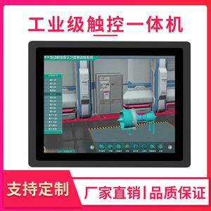 8-10-12-15寸電容屏工控一體機組態PLC嵌入式觸摸屏工業平板電腦