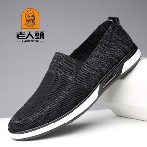 爸爸夏天运动鞋四五十多岁的男士户外平底鞋40几50到60老年人父母