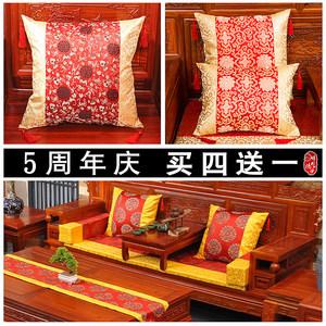 中式抱枕紅木沙發靠墊套中國風扶手枕高檔靠背套腰枕明清靠枕含芯