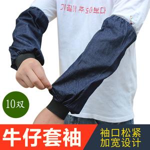 牛仔袖套劳保电焊工业工作护袖男女长款耐磨帆布防污手臂套袖