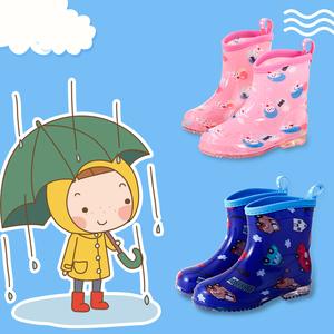 日系儿童雨靴幼儿小孩公主儿童雨鞋防滑宝宝男童女童胶鞋学生水鞋