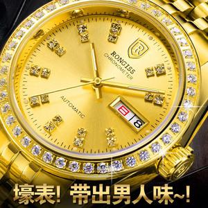 手表买黄金好还是玫瑰金好? 百度知道