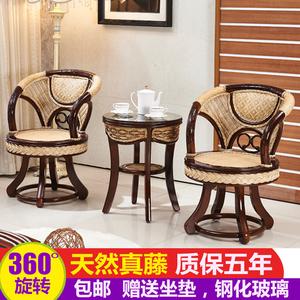 天然真藤陽臺桌椅組合旋轉藤椅茶幾三件套室內臥室單人休閑小騰椅