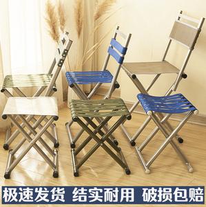 折叠便携板凳户外马扎加厚靠背军工钓鱼椅小凳子简易超轻火车马札