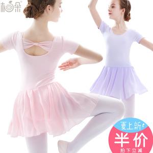 女童舞蹈服練功服兒童演出服芭蕾舞裙子幼兒園拉丁舞表演服中國舞
