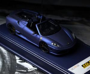 SCM 1:43 法拉利 430 Scuderia Spider 16M 阿布扎比蓝