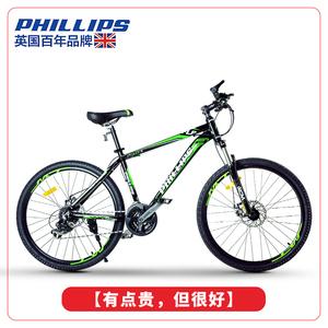 菲利普變速山地自行車男士成人26寸zxc雙碟剎減震24速學生單車