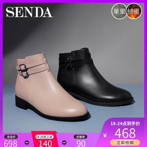 森达2019冬季新款专柜同款时尚皮带扣休闲女短靴加绒VJB41DD9