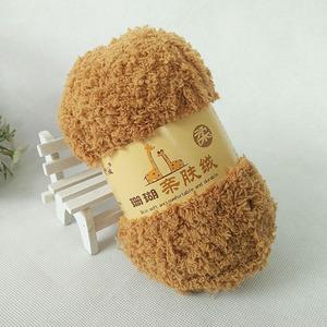 珊瑚绒宝宝线毛线亲肤毛巾线粗儿童宝宝线编织不掉毛