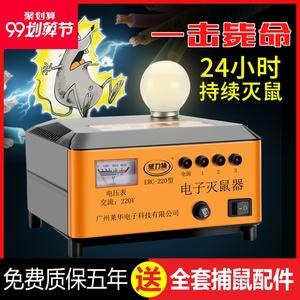 电猫灭鼠器家用一窝端全自动高压商用餐厅连续捉抓老鼠机捕鼠神器