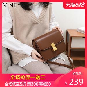 Viney真皮包包女包新款2020豆腐包box包時尚百搭單肩斜挎包小方包