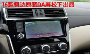 16款騏達新軒逸原廠cd機DA大屏 無損升級(含原廠面板)手機互聯