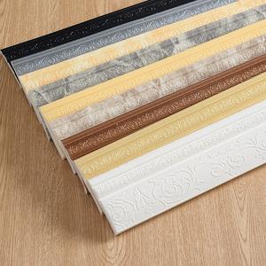 自粘踢脚线墙贴地脚线边角线腰线墙角线边框防水铝合金瓷砖纯实木