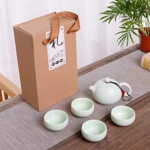 快客一壶二杯便携旅行陶瓷功夫茶具套装2两人家用茶杯壶特价个人