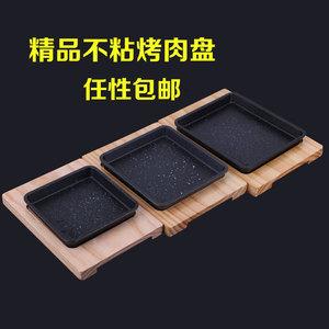铁板烧盘 家用 铸铁煤气电磁炉牛排煎盘铁板盘子西餐正方形烤盘