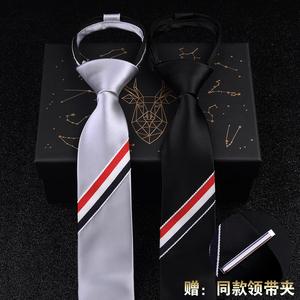 【送领带夹】免打结条纹tb领带衬衫女复古风日系学院风韩版ins搭