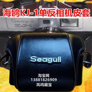 海鷗KJ-1單反135相機用的皮套一個的價完整無破損有背帶包真包老