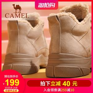 骆驼女鞋2019新款加绒棉鞋女冬季马丁靴女运动鞋女靴子百搭短靴女