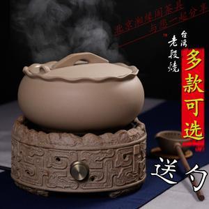 張生漢陶煮茶鍋老坑礦養生煮茶碗耐高溫手工粗陶碗泡法