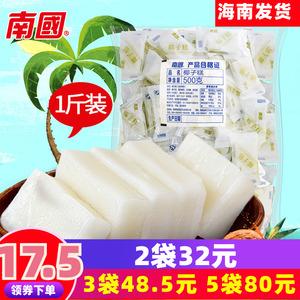 海南特產 南國椰子糕散稱500克 零食喜糖