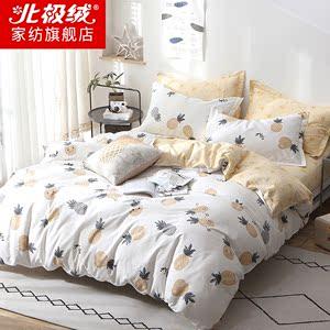 全棉四件套純棉被套罩網紅三件套宿舍款床上用品床單春夏床品套件