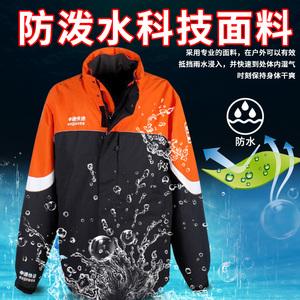新款申通快遞裹裹工作服冬裝兩件套防水保暖可拆卸沖鋒衣量多價優
