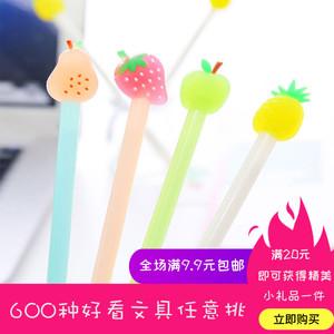 文具用品韓國創意可愛小清新少女心中性筆0.38mm天天向上文具店筆