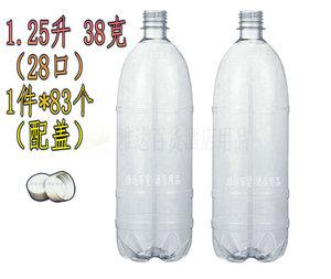 1.25升塑料瓶 样品瓶 透明瓶 PET 药瓶 液体瓶 空瓶 可乐瓶盖空瓶