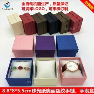 厂家特价出售手表盒子 订制天地盖纸质首饰盒 手链包装礼盒饰品盒