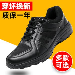 作訓鞋男黑色跑鞋新式跑步運動防臭輕便防滑超輕減震消防訓練膠鞋