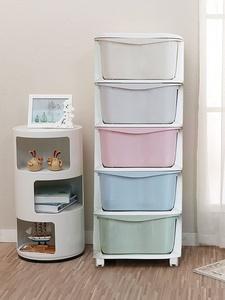 多功能置物架简易收纳箱创意家用零食柜客厅组装厨房多层墙角同款