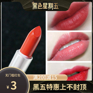 正品MAC口红小辣椒 See Sheer Ruby wo* cb96 dubonet marrakesh