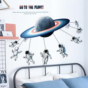 宇航员墙贴纸个性太空星球海报纸贴画儿童房间装饰品墙面壁纸自粘