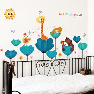 卡通儿童房卧室装饰品花朵可爱动物墙贴纸幼儿园走廊自粘音符贴画