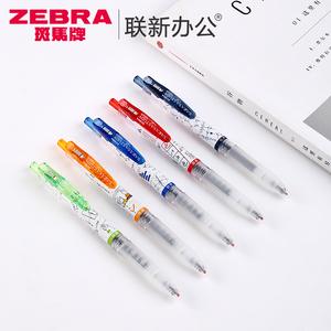 日本ZEBRA斑马限定款努力学科中性笔斑马笔芯花朵纪念款JJM88BKM学生用创意黑色签字0.5水笔