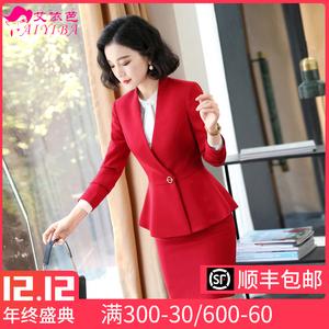 2019新款荷叶边下摆显瘦美容师工作服红色小西装套装女职业装套裙