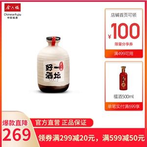 【安家同款】金六福一壇好酒陶壇40.8度單瓶500mL濃清兼香型白酒