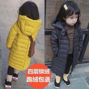 儿童轻薄羽绒服女童宝宝洋气过膝长款2019新款中长款男童加厚外套
