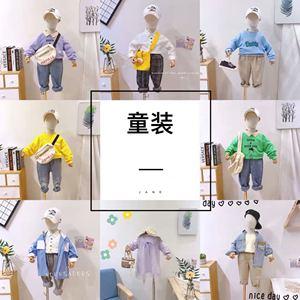 淘寶開網店童裝加盟一件代發韓版網紅童裝廠家直銷微商