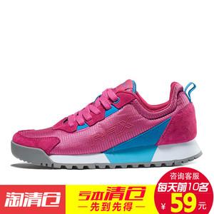 清仓RAX秋冬徒步鞋男保暖防滑户外鞋女登山鞋运动旅游鞋减震鞋