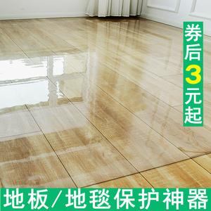 透明地墊pvc門墊塑料地毯木地板保護墊膜進門客廳家用防水滑墊子