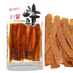 湖南特产东旺顶牛真牛宽素牛筋 麻辣片 大包辣条零食有嚼劲130g