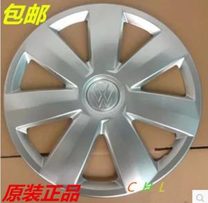 包邮原装优质大众新款桑塔纳汽车轮毂盖 轮胎帽 钢圈盖装饰罩14寸
