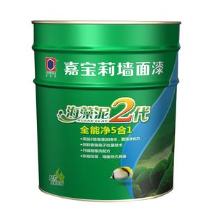 嘉宝莉海藻泥全能净2代5合1防霉除甲醛涂料家装卧室墙漆乳胶漆