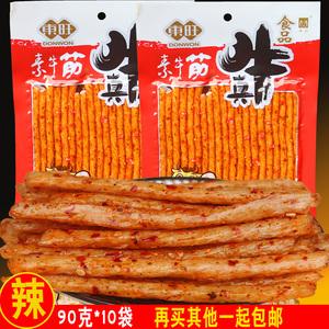 东旺素牛筋90G辣条10袋包邮有嚼劲大包湖南麻辣怀旧儿时零食