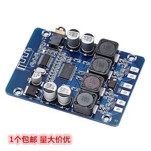 XH-M314 超清蓝牙数字功放板TPA3118双45W音频放大模块AUX解码