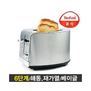 韩国原装进口正品特福Tefal多功能土司机烤面包机 多士炉TT731DKR
