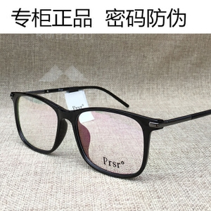 新款帕莎近視眼鏡架時尚全框板材鏡框男女復古方形眼鏡架PT86108